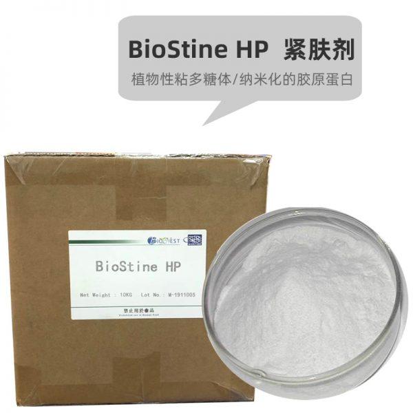 Hoạt chất BioStine HP chống lão hóa