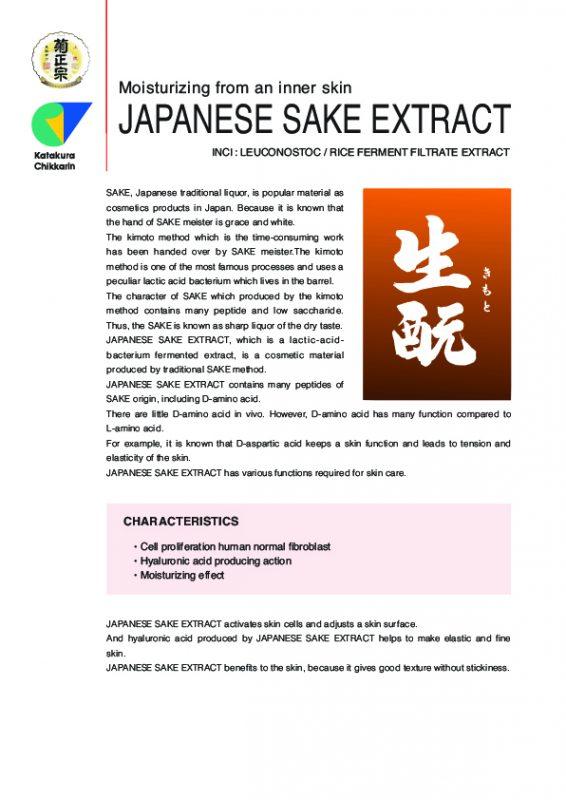Japanese Sake Extract